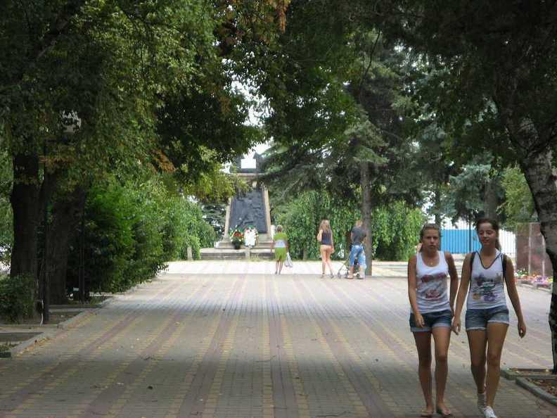 скачать чат знакомств города шахт ростовской области